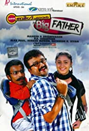 My Big Father Poster