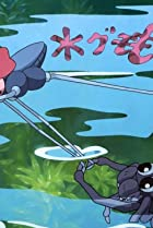Image of Monmon the Water Spider