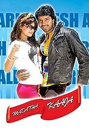 Madatha Kaaja Poster