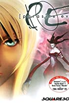 Image of Parasite Eve