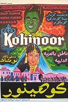 Image of Kohinoor