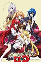 Image of High School DxD