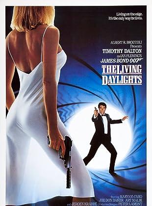 007 พยัคฆ์สะบัดลาย - James Bond 007 The Living Daylights