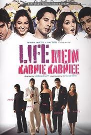 Life Mein Kabhie Kabhiee Poster