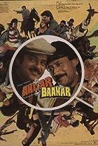 Image of Andar Baahar