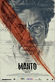 Manto (Upcoming Movie)