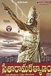 Sri Seetha Rama Kalyanam Poster
