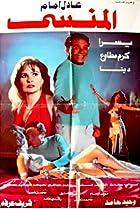 Image of El Mansy