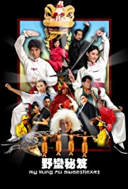Ye man mi ji(2006) Poster - Movie Forum, Cast, Reviews