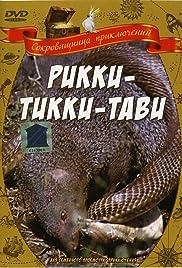 Rikki-Tikki-Tavi(1975) Poster - Movie Forum, Cast, Reviews
