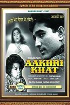 Image of Aakhri Khat