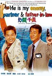 Hua gu long yu qian nian chong Poster