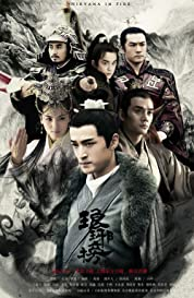 Nirvana in Fire poster