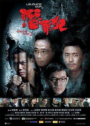 Laughing Gor – Qian Zui Fan (2011)