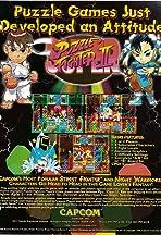 Super Puzzle Fighter II X