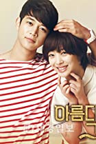 Image of To the Beautiful You