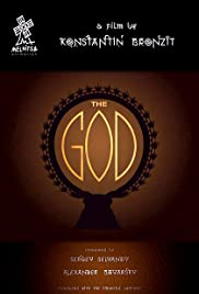 The God Poster