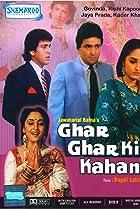 Image of Ghar Ghar Ki Kahani
