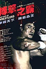 The King of Wrestlers Poster