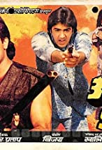 Primary image for Aag Ke Sholay