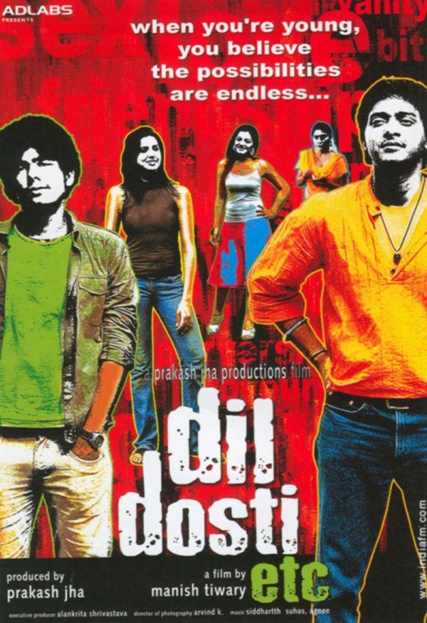 image Dil Dosti Etc Watch Full Movie Free Online