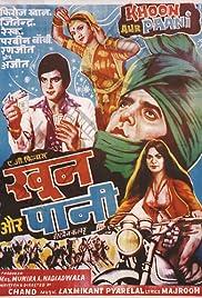 Khoon Aur Paani Poster