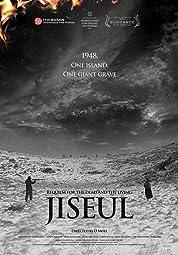 Jiseul (2013) poster