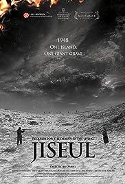 Jiseul(2012) Poster - Movie Forum, Cast, Reviews