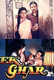 Ek Ghar Poster