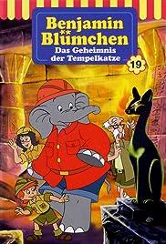 Benjamin Blümchen als Gespenst Poster