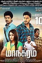 Maanagaram (2017) Poster