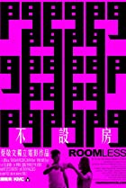 Image of Roomless