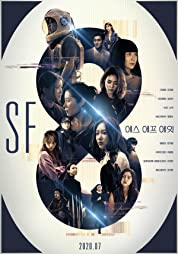 SF8 (2020) poster