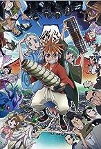 Primary image for Midori ni shibareta gin no kitsune