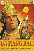 Image of Bajrangbali