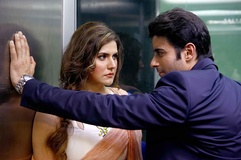 Aksar 2 Hindi Movie