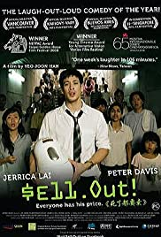 Sell Out! (2008) Poster - Movie Forum, Cast, Reviews