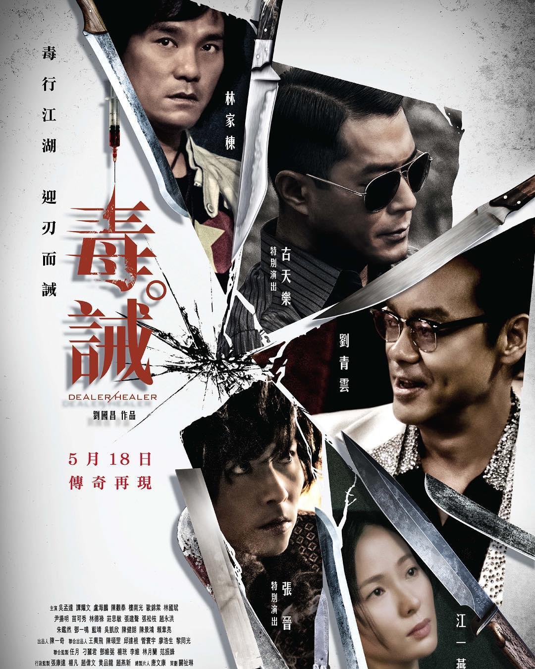 image Duk gai Watch Full Movie Free Online