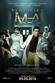 Bệnh Viện Ma poster