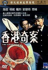 The Criminals Poster