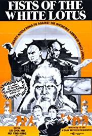 Fists of the White Lotus (1980) Poster - Movie Forum, Cast, Reviews