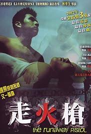 Zouhou qiang Poster