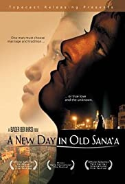 A New Day in Old Sana'a (2005) Poster - Movie Forum, Cast, Reviews