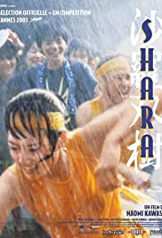 Sharasôju(2003) Poster - Movie Forum, Cast, Reviews