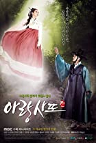 Image of Arang and the Magistrate