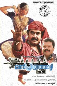 Manichithrathazhu poster