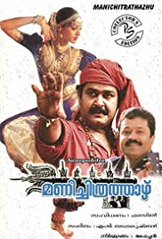 Manichithrathazhu (1993) Poster - Movie Forum, Cast, Reviews