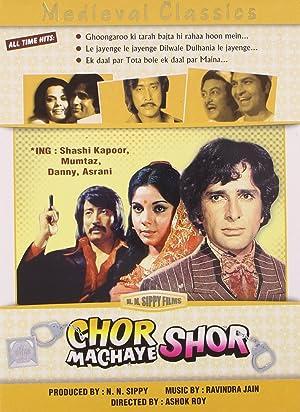Chor Machaye Shor