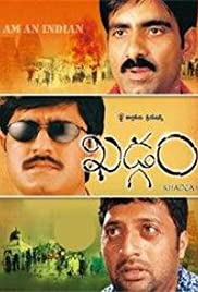 Khadgam (2002) Poster - Movie Forum, Cast, Reviews