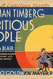 Ambitious People Poster